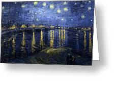 Night At The Lake Greeting Card