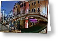 Night Bridge In Venice Greeting Card
