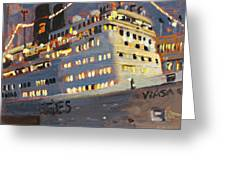 Night Cruise Greeting Card by Brian Simons