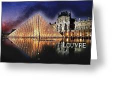 Night Glow Of The Louvre Museum In Paris  Text Louvre Greeting Card