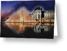 Night Glow Of The Louvre Museum In Paris Text Paris Greeting Card
