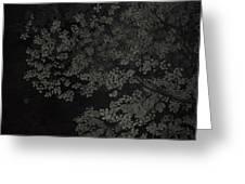 Night Leaves Greeting Card