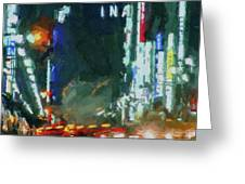 Night Lights City Greeting Card
