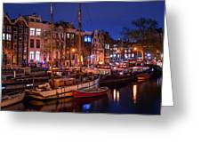 Night Lights On The Amsterdam Canals 7. Holland Greeting Card