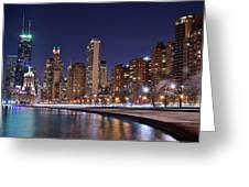 Night Lights On The Lakefront Greeting Card