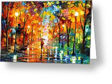 Night Mood In The Park Greeting Card