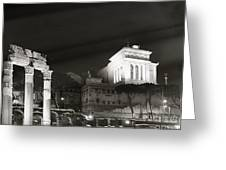 Night Panorama In Rome Greeting Card