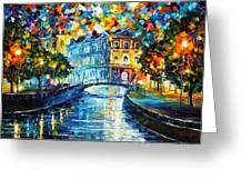 Night River Greeting Card