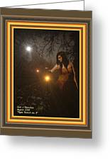 Night Search No. 8 H A With Decorative Ornate Printed Frame Greeting Card