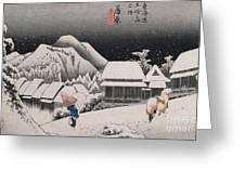 Night Snow Greeting Card by Hiroshige