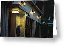 Night Street Cafe Greeting Card