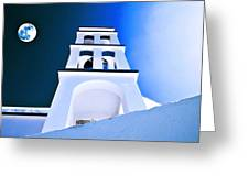 Night Taking Over The Day Of Church In Greece Crete 2 Greeting Card