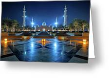Night View At Sheikh Zayed Grand Mosque, Abu Dhabi, United Arab Emirates Greeting Card