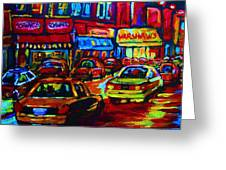 Nightlights On Main Street Greeting Card