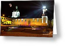 Nighttime At San Sebastian Greeting Card