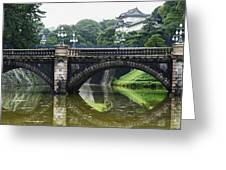 Nijubashi Bridge At Imperial Palace Greeting Card