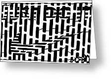 Nike Maze Greeting Card