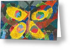 Nikki's Butterfly Greeting Card