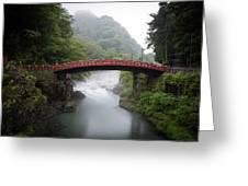 Nikko Shin-kyo Bridge Greeting Card