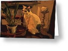Niko E Il Vaso Greeting Card