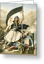 Nikolakis Mitropoulos Raises The Flag With The Cross At Salona On Easter Day 1821 Greeting Card