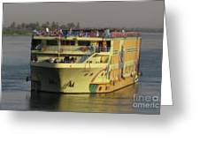 Nile Cruise Ship Greeting Card