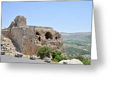 Nimrod Fortress National Park  Greeting Card