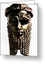 Nineveh: Bronze Head Greeting Card