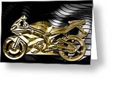 Ninja Motorcycle Collection Greeting Card