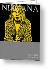 Nirvana No.07 Greeting Card by Caio Caldas