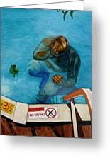 No Diving Greeting Card