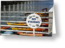 No Fishing   A World Of Words Series Greeting Card