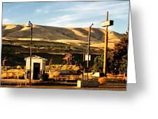 No Gas... Greeting Card