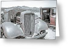 No Rust Here Greeting Card