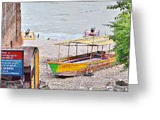 No Swimming - Rishikesh India Greeting Card