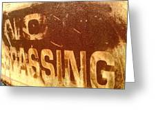 No Trespassing Greeting Card