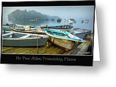 No Two Alike, Friendship, Maine Greeting Card