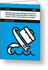 No021-my-ulysses-book-icon-poster Greeting Card