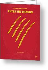 No026 My Enter The Dragon Minimal Movie Poster Greeting Card