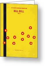 No048 My Kill Bill -part 1 Minimal Movie Poster Greeting Card
