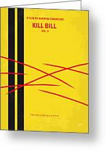 No049 My Kill Bill-part2 Minimal Movie Poster Greeting Card