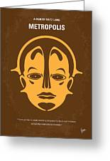 No052 My Metropolis Minimal Movie Poster Greeting Card