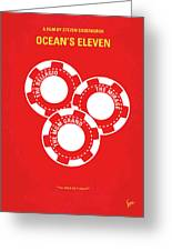 No056 My Oceans 11 Minimal Movie Poster Greeting Card