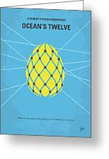 No057 My Oceans 12 Minimal Movie Poster Greeting Card