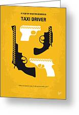 No087 My Taxi Driver Minimal Movie Poster Greeting Card