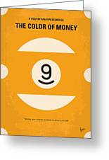 No089 My The Color Of Money Minimal Movie Poster Greeting Card