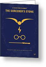 No101-1 My Hp - Sorcerers Stone Minimal Movie Poster Greeting Card