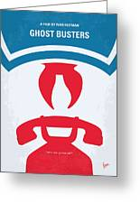 No104 My Ghostbusters Minimal Movie Poster Greeting Card