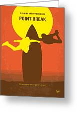 No455 My Point Break Minimal Movie Poster Greeting Card