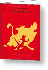 No512 My The Lion King Minimal Movie Poster Greeting Card